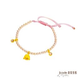 J code真愛密碼金飾 可愛PINKY黃金/珍珠手鍊
