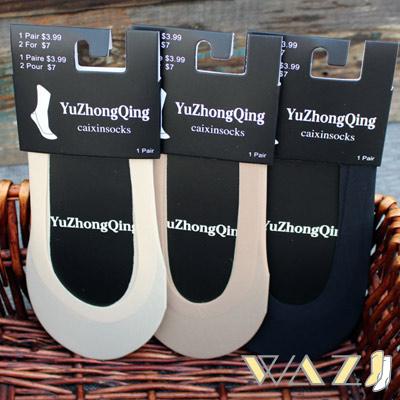 Wazi-冰絲無痕膠底後跟防滑隱形襪 (1組三入)