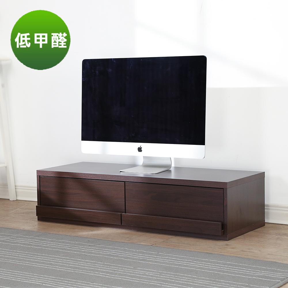 BuyJM環保低甲醛雙抽電視櫃98x39x24公分-免組裝