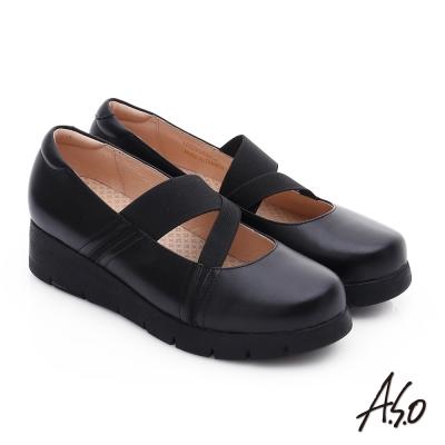 A.S.O 樂福氣墊 牛皮鬆緊帶厚底奈米休閒鞋 黑