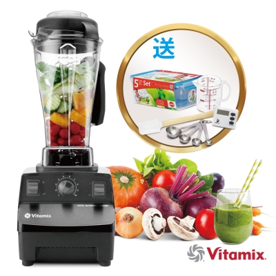 美國Vita-Mix TNC5200 全營養調理機(精進型)-黑-公司貨