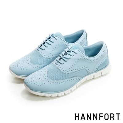 HANNFORT ZERO GRAVITY動感牛津翼紋雕花動能氣墊鞋-女-天際藍