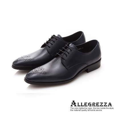 【ALLEGREZZA】真皮男鞋-時尚型男-藝紋雕花尖頭綁帶牛鞋皮鞋  藍色
