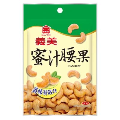 義美 蜜汁腰果(108g)