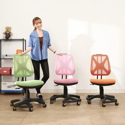 BuyJM萊恩繽紛泡棉升降椅背六腳辦公椅/電腦椅-免組