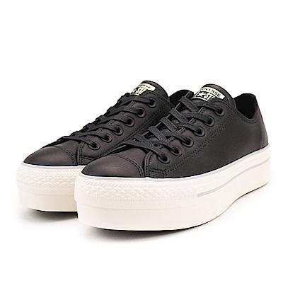 CONVERSE-女厚底增高鞋559016C-黑