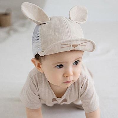韓國 Happy Prince 兔耳拼接網格鴨舌棒球帽