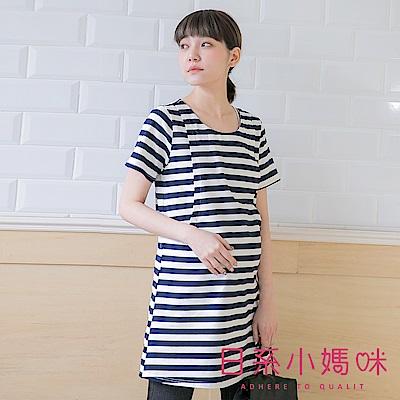 日系小媽咪孕婦裝-哺乳衣~百搭條紋後領綁帶洋裝 M-L