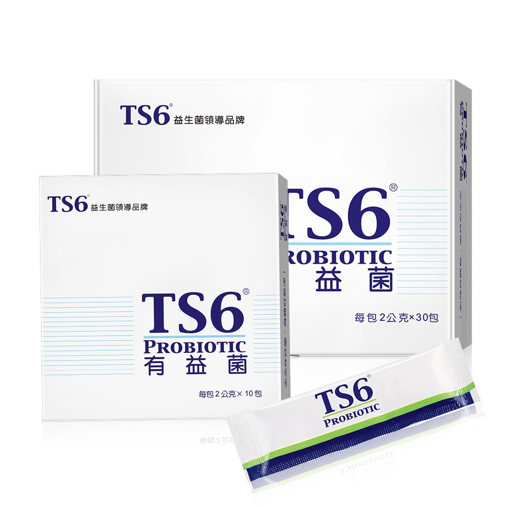 TS6有益菌(2g/包,30包/盒)x1盒贈10包(2g/包)