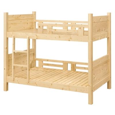 愛比家具 森林松木3.5尺全實木雙層床(不含床墊)