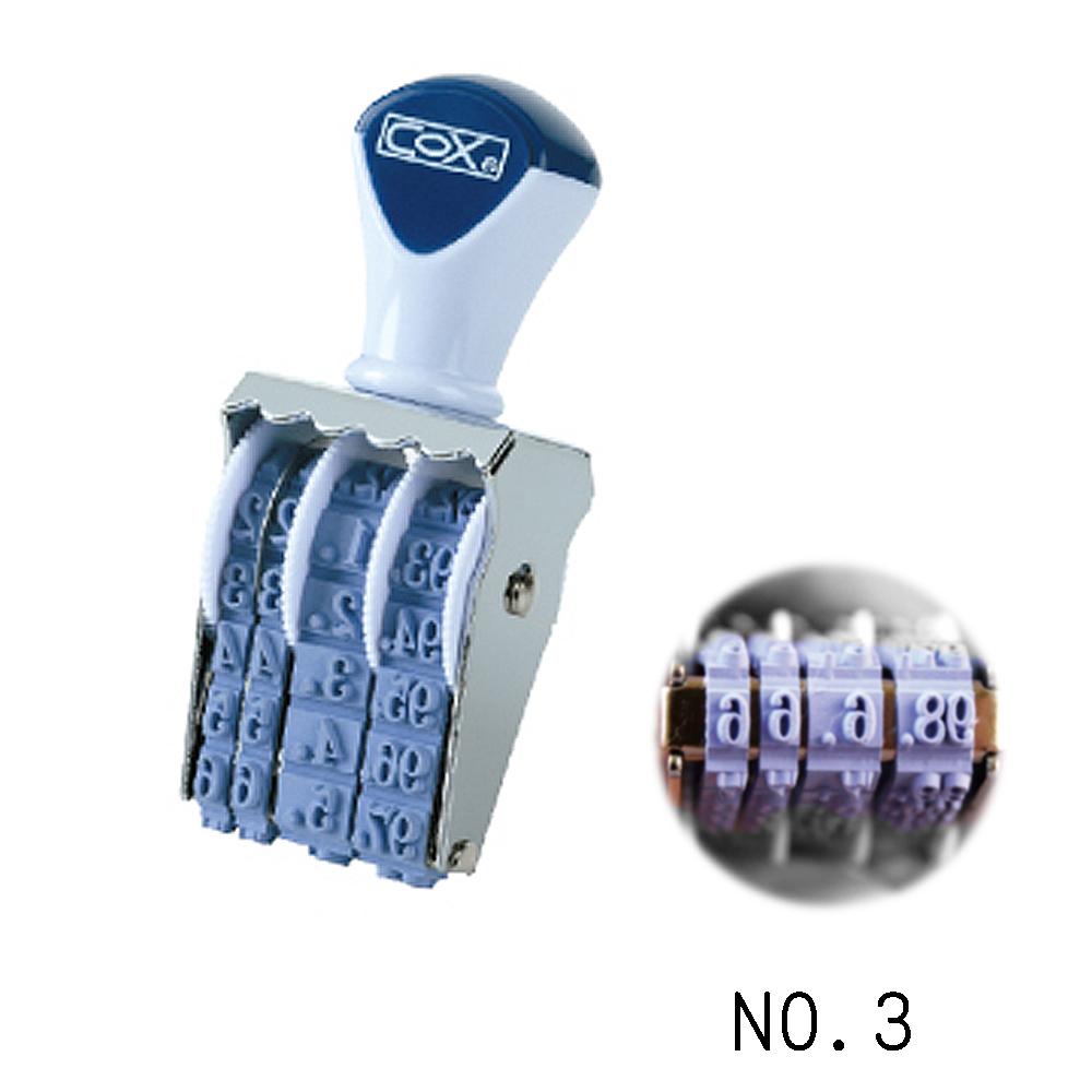 COX歐文 辦公日付印3號-12入組