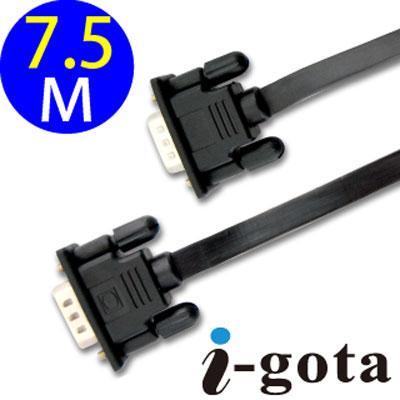 i-gota VGA超細扁平線 7.5M