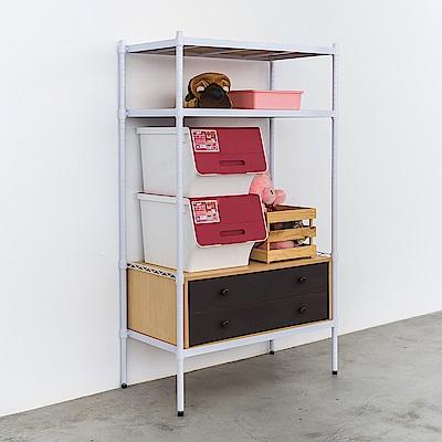 dayneeds鐵木欣櫃派90X45X150cm三層烤白層架含木板