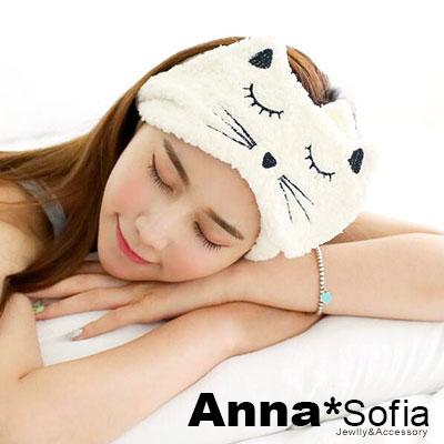 AnnaSofia-超萌睡眼貓咪-毛絨超寬髮帶圍脖圍巾-白系