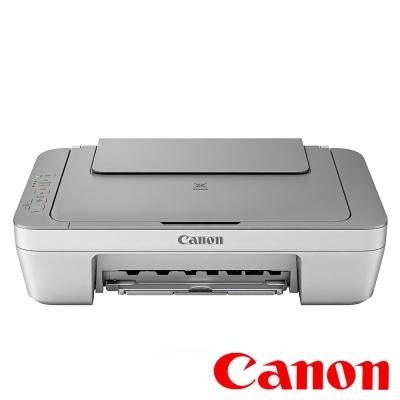 Canon PIXMA MG2470 三合一多功能相片複合機 @ Y!購物