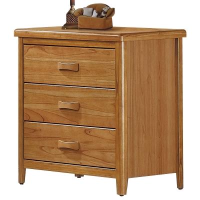 品家居 克莉絲蒂2.7尺柚木色收納三斗櫃