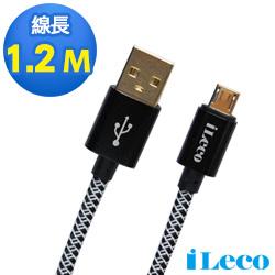 iLeco MicroUSB 3A大電流彩虹傳輸線 1.2公尺(ILE-MAXMC120)