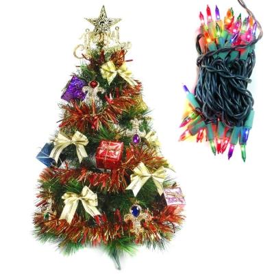 台製2尺(60cm)綠松針葉聖誕樹(紅金寶石禮物盒)+50燈彩色鎢絲燈
