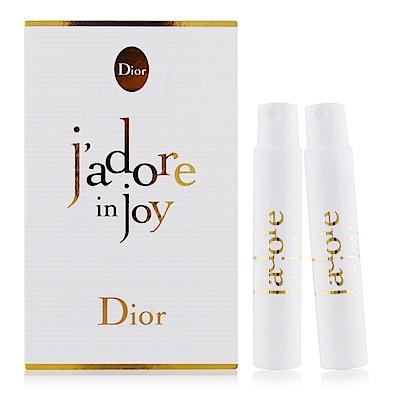 Dior迪奧 J-adore in joy 愉悅淡香水 針管香水1mlx2