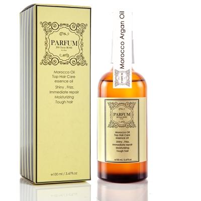 Parfum 帕芬名牌香水摩洛哥護髮油_Jo-馬龍_紅玫瑰淡香100ml