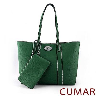 CUMAR 簡約荔枝紋軟皮托特包(附零錢包)-綠