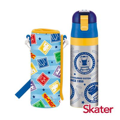 Skater不鏽鋼直飲保溫水壺附外袋470ml鐵道王國