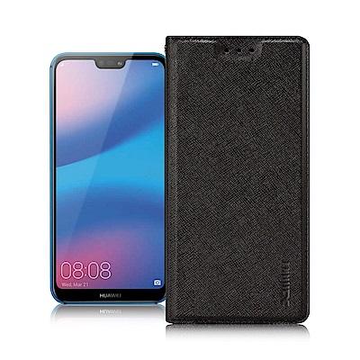 Xmart Huawei P20 Lite/Nova 3e  鍾愛原味磁吸皮套