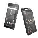 Metal-Slim Sony Xperia Z5 Compac 9H弧邊耐磨鋼化玻璃貼