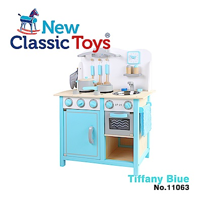 荷蘭New Classic Toys 童話小主廚Tiffany Blue木製廚房玩具 -