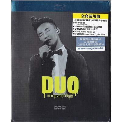 DUO 陳奕迅 2010 演唱會 (2disc) 藍光BD