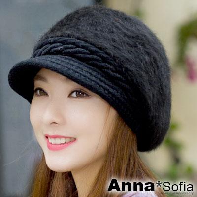 AnnaSofia 璇扭線紋兔毛 加厚針織鴨舌貝蕾帽(酷黑系)