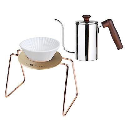 FUSHIMA富島 UNIQUA職味咖啡細嘴壺+陶瓷濾杯1~2人份+木板架+鐵線架子