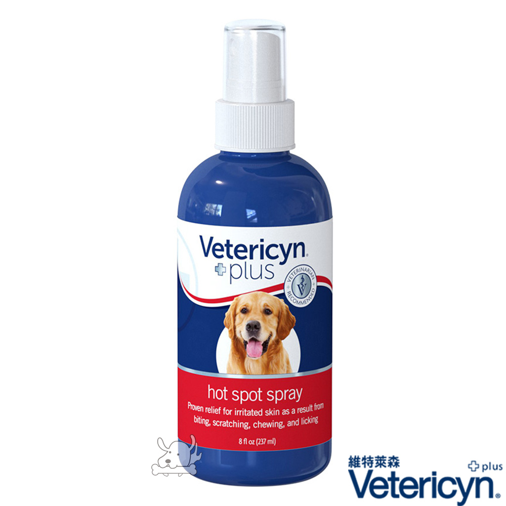 Vetericyn 維特萊森 急性濕疹 三效潔療噴劑 全動物 液態 8oz X 1罐