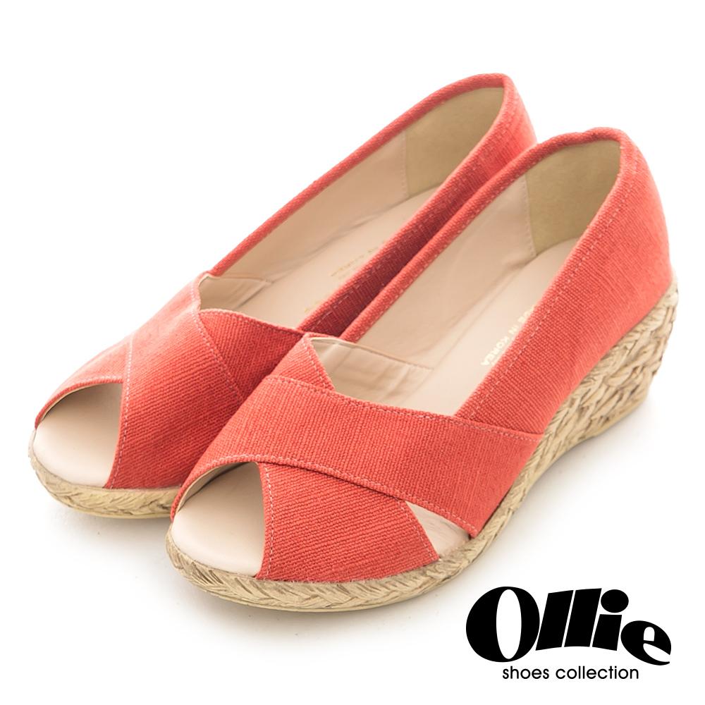 Ollie韓國空運-正韓製素色帆布交叉魚口楔型鞋-橘
