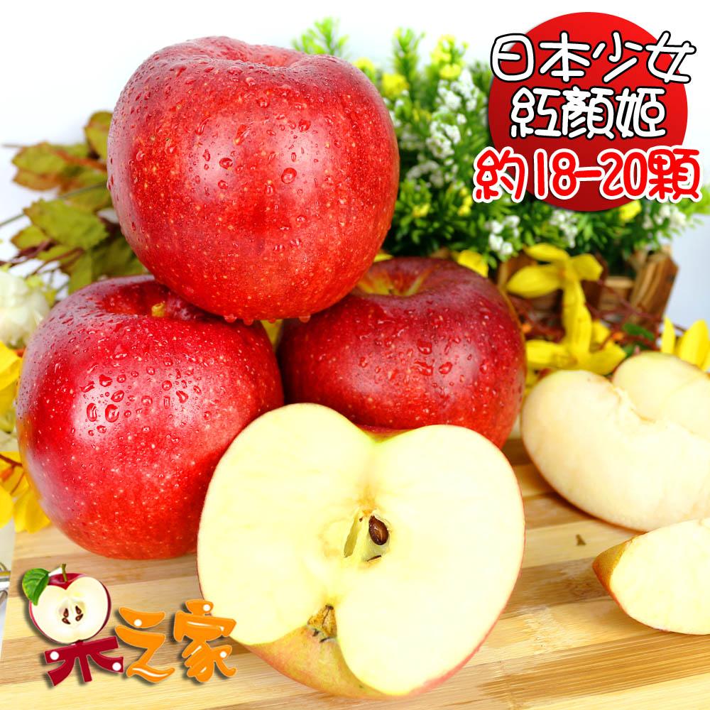 果之家 日本少女紅顏姬蘋果XL特級禮盒5公斤(約18-20顆)