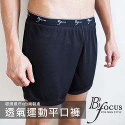 內褲 網眼運動吸排平口褲(黑)BeautyFocus