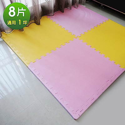 Abuns 加厚2CM紅黃雙色大巧拼地墊-附收邊條(8片裝-適用1坪)