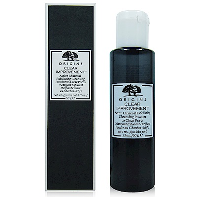 ORIGINS品木宣言 泥娃娃活性碳潔顏粉50g附隨機洗臉海綿(2入/包)
