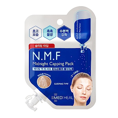 MEDIHEAL 高效特強保濕導入晚安面膜-15ml*5包