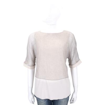 FABIANA FILIPPI 裸灰色網狀拼接絲質假兩件式短袖上衣