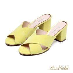 LisaVicky麂皮交叉寬帶穆勒款粗跟涼鞋-檸檬黃