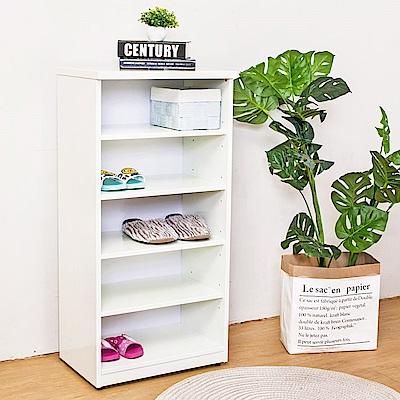 Birdie南亞塑鋼-1.6尺開放式五格收納櫃/置物櫃/鞋櫃(白色)-49x33x100cm