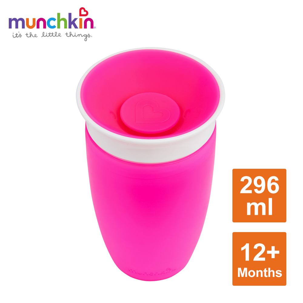munchkin滿趣健-360度防漏杯296ml-粉