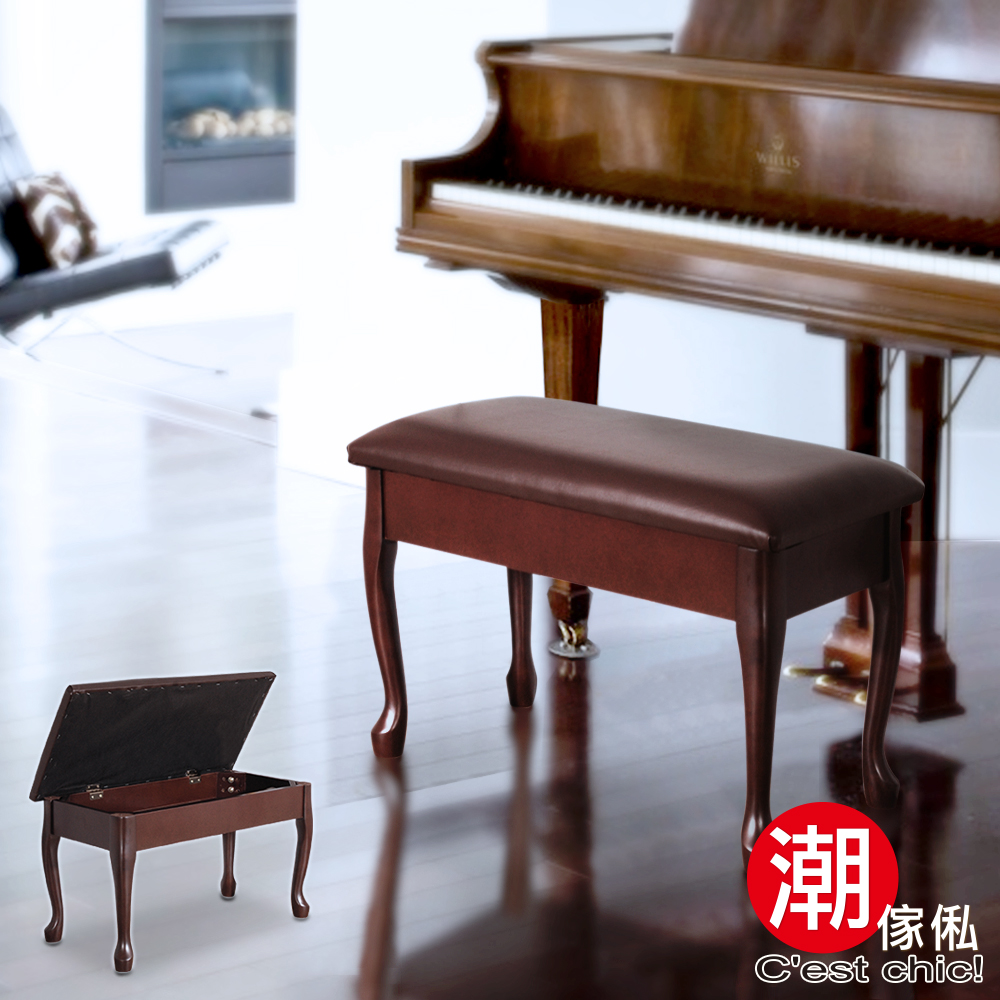 Cest Chic - Astrid艾絲翠得掀蓋化妝椅 W73*D34.5*H43 cm