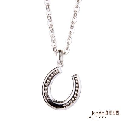 J'code真愛密碼 金牛座守護-U型馬蹄純銀男墜子 送項鍊