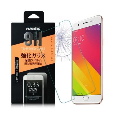 NISDA OPPO R11 5.5吋 鋼化 9H 0.33mm玻璃螢幕貼-非滿...