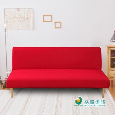 格藍傢飾 典雅無扶手沙發床套-紅3人座