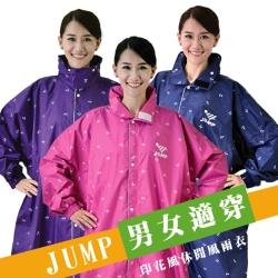 JUMP OS海軍風印花前開連身型雨衣(2XL~4XL)JP9119