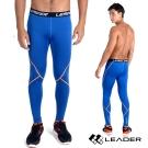 LEADER Full-Power H88 壓縮運動緊身褲長褲 男款 寶藍 - 急