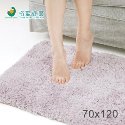 格藍家飾 時尚長毛超柔造型地踏墊70*120-淺紫